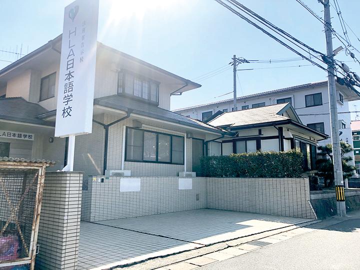 日本語学校2