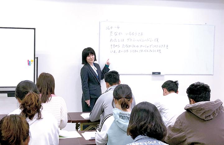 日本語研修センター