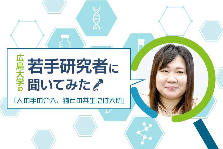 研究者_妹尾さん