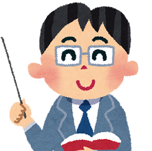 教習所の先生
