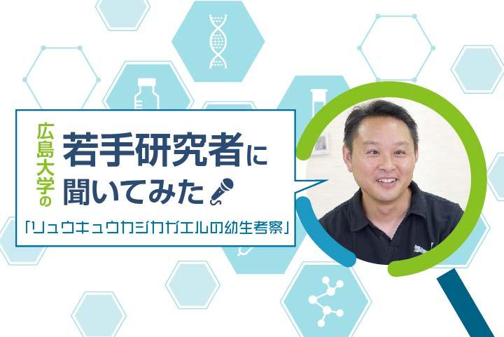 研究者_井川武