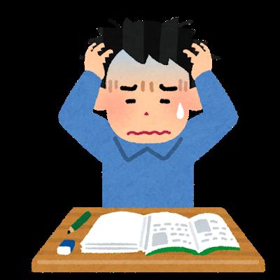 勉強が不調な男の子